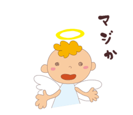 "I am an angel.""What are you doing?"" sticker #15559634"