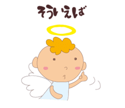"""I am an angel.""""What are you doing?"""" sticker #15559638"""