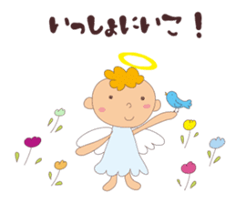 """I am an angel.""""What are you doing?"""" sticker #15559644"""