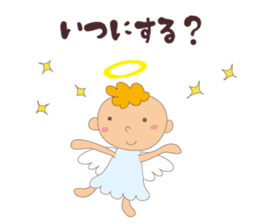 "I am an angel.""What are you doing?"" sticker #15559645"