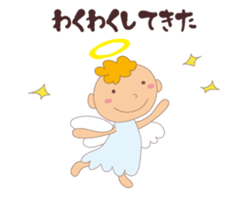 """I am an angel.""""What are you doing?"""" sticker #15559648"""