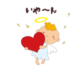 """I am an angel.""""What are you doing?"""" sticker #15559649"""