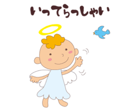 """I am an angel.""""What are you doing?"""" sticker #15559650"""