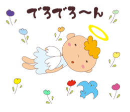 """I am an angel.""""What are you doing?"""" sticker #15559655"""