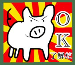 Pig series sticker #15569450
