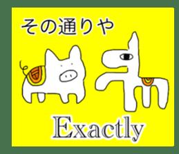 Pig series sticker #15569455