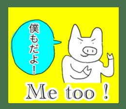 Pig series sticker #15569456