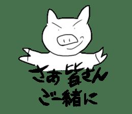 Pig series sticker #15569458