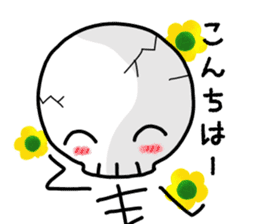 Cute skeleton vol. 3 sticker #15574862