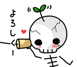 Cute skeleton vol. 3 sticker #15574867