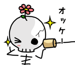 Cute skeleton vol. 3 sticker #15574868