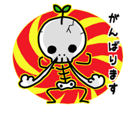 Cute skeleton vol. 3 sticker #15574870