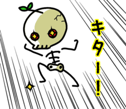 Cute skeleton vol. 3 sticker #15574872
