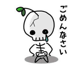 Cute skeleton vol. 3 sticker #15574877