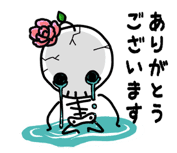 Cute skeleton vol. 3 sticker #15574878