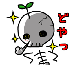 Cute skeleton vol. 3 sticker #15574883