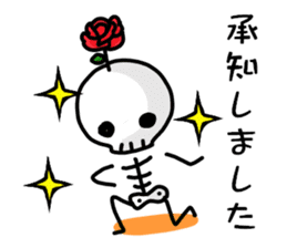 Cute skeleton vol. 3 sticker #15574885