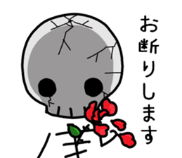 Cute skeleton vol. 3 sticker #15574886