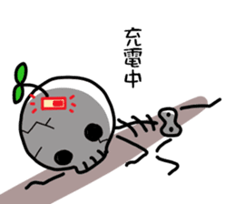 Cute skeleton vol. 3 sticker #15574888