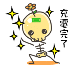 Cute skeleton vol. 3 sticker #15574889