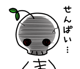 Cute skeleton vol. 3 sticker #15574892