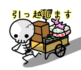 Cute skeleton vol. 3 sticker #15574893