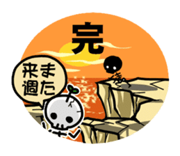 Cute skeleton vol. 3 sticker #15574897