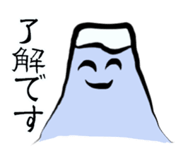 Man of Mount Fuji and a woman of Fuji sticker #15576658