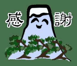 Man of Mount Fuji and a woman of Fuji sticker #15576666