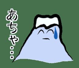 Man of Mount Fuji and a woman of Fuji sticker #15576683