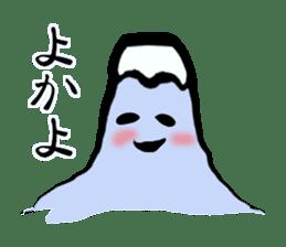 Man of Mount Fuji and a woman of Fuji sticker #15576684