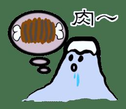 Man of Mount Fuji and a woman of Fuji sticker #15576693