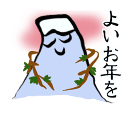 Man of Mount Fuji and a woman of Fuji sticker #15576697