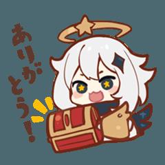 สติ๊กเกอร์ไลน์ Genshin Impact  Sticker Vol.1
