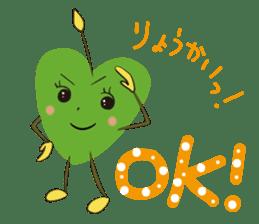 Alien Kyun chan who is in love in Earth sticker #15588507