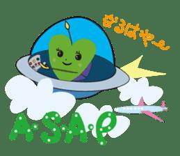 Alien Kyun chan who is in love in Earth sticker #15588509
