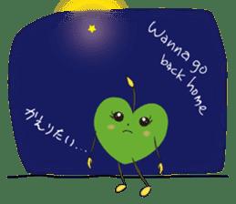 Alien Kyun chan who is in love in Earth sticker #15588520