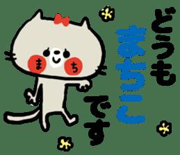 [machiko]sticker sticker #15589322