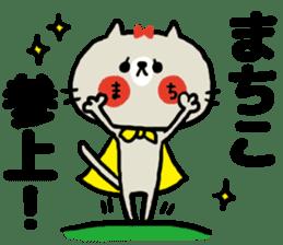 [machiko]sticker sticker #15589323
