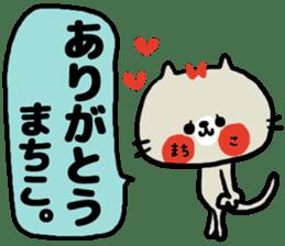 [machiko]sticker sticker #15589324