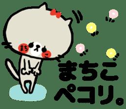 [machiko]sticker sticker #15589325