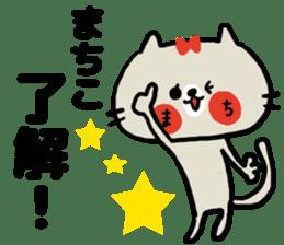 [machiko]sticker sticker #15589328