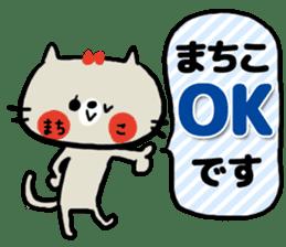 [machiko]sticker sticker #15589329