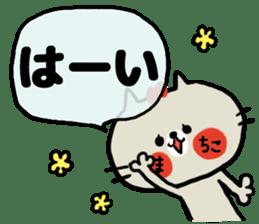 [machiko]sticker sticker #15589330