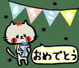 [machiko]sticker sticker #15589331