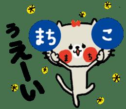 [machiko]sticker sticker #15589332