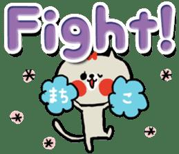[machiko]sticker sticker #15589334