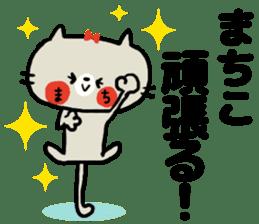 [machiko]sticker sticker #15589335