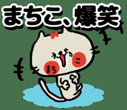 [machiko]sticker sticker #15589336