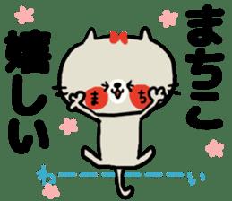 [machiko]sticker sticker #15589337